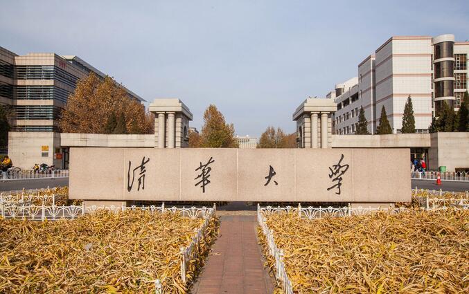 清华大学教学科研医学楼二期工程暖通施工方案(含通风及防排烟工程,采暖工程,空调工程)