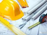 工程造价管理方法32条