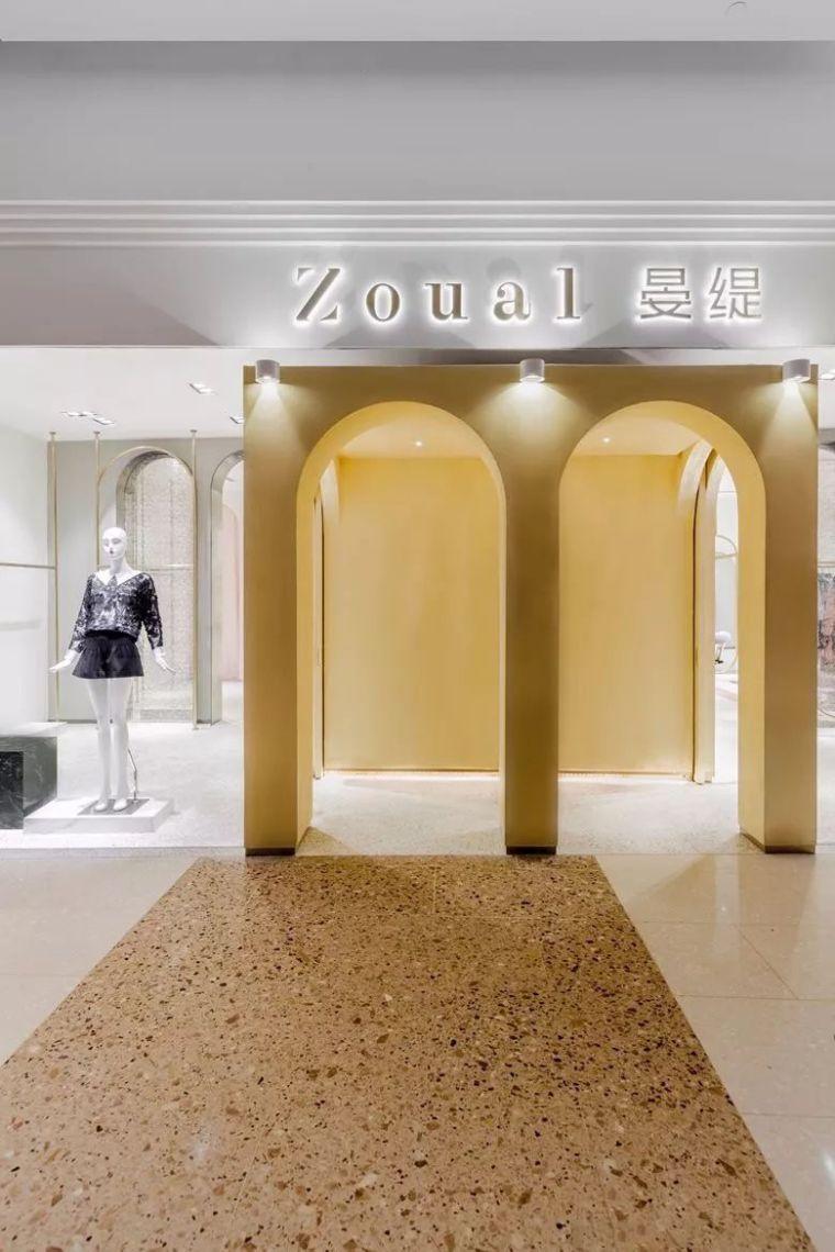 上海Z.STUDIO女装精品店设计