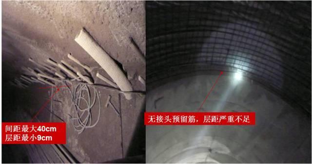 隧道工程安全质量控制要点总结_58