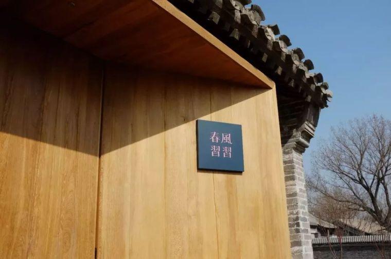 刘若英老公拿下老北京胡同房,却开了家最不赚钱的图书馆