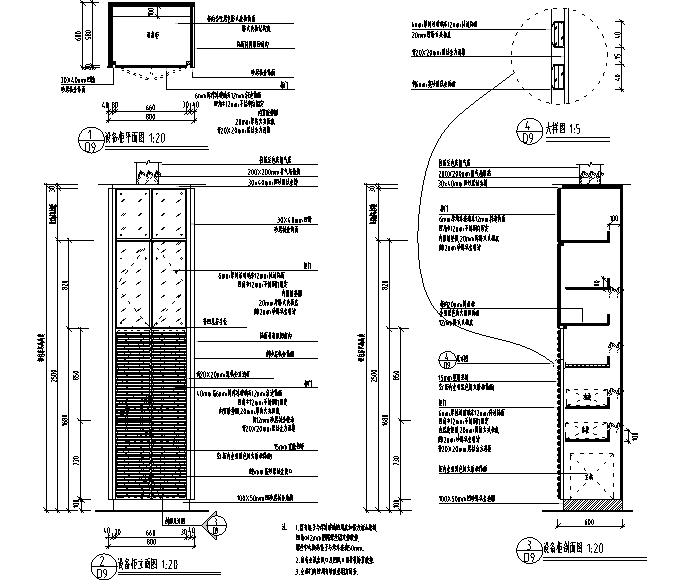 [福州]五星级旅游酒店桑拿区施工图