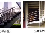 【全国】楼地面装饰工程工程量计算(共39页)