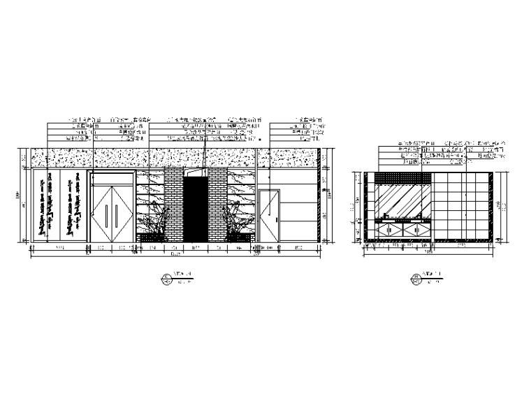 混搭风格茶餐厅设计CAD施工图(含效果图)_5