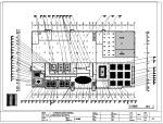 某公司会议室设计施工图