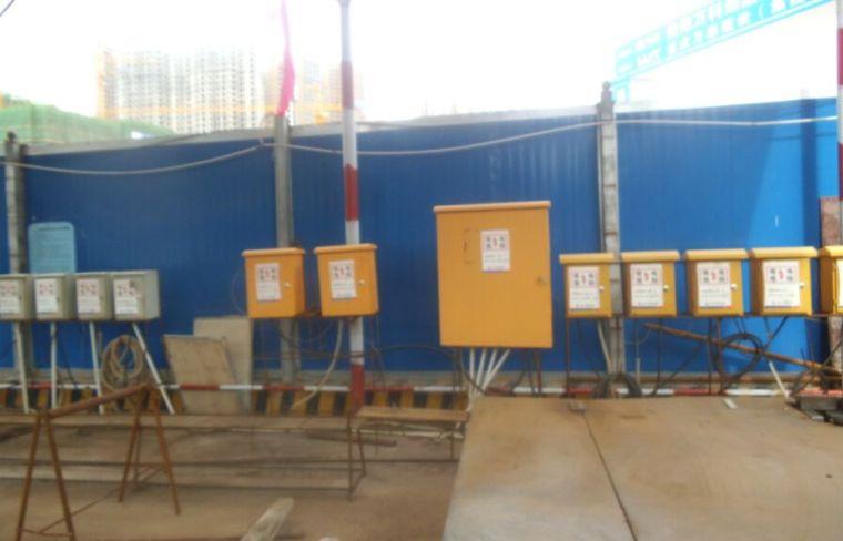 某区(翠成)工程临电施工组织设计方案