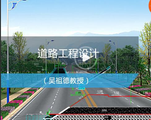 道路路基工作区深度计算/水泥土搅拌桩复合地基设计(视频教学)