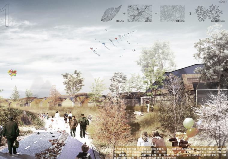 POLIS未来建筑师设计竞赛获奖作品