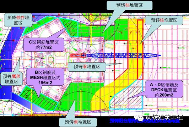 台湾人用38层超高层全预制结构建筑证明装配式建筑能抗震!_5