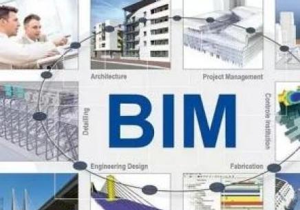 BIM机电工程师课程免费看