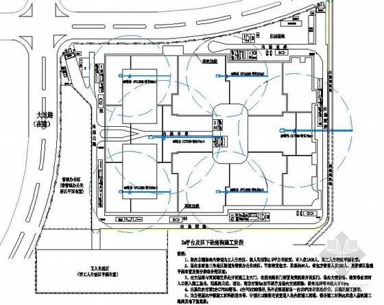 [广东]体育中心各阶段施工现场平面布置图及临设图