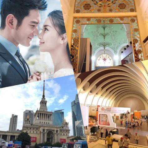 八一八AH的婚礼场地 上海展览中心