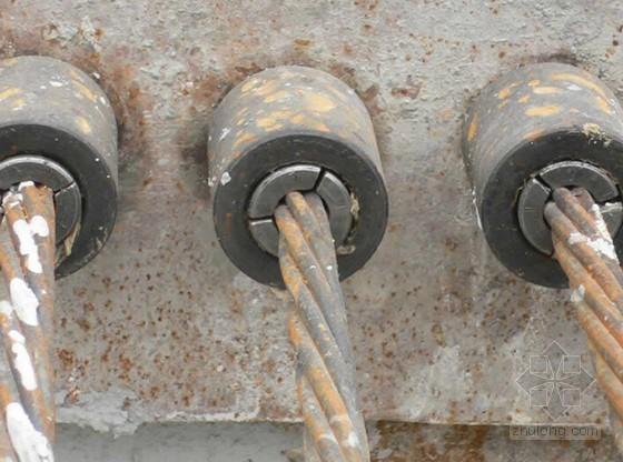 建筑工程预应力混凝土构件基本知识培训讲义
