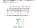 剪力墙结构商住楼工程模板专项施工方案(72页)