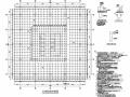 [安徽]27层框架核心筒结构公寓结构图(CFG复合地基加平板式筏基)