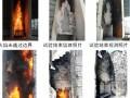 超详细讲解《建筑防火设计规范》GB50016-2014修订主要内容