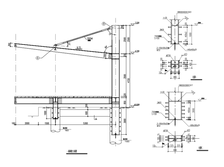 9m跨度钢雨棚全套施工图