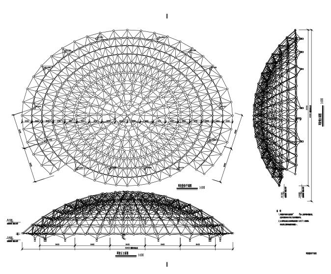 双曲面球壳网架(弹性支座)全套建筑结构图(CAD、11张)