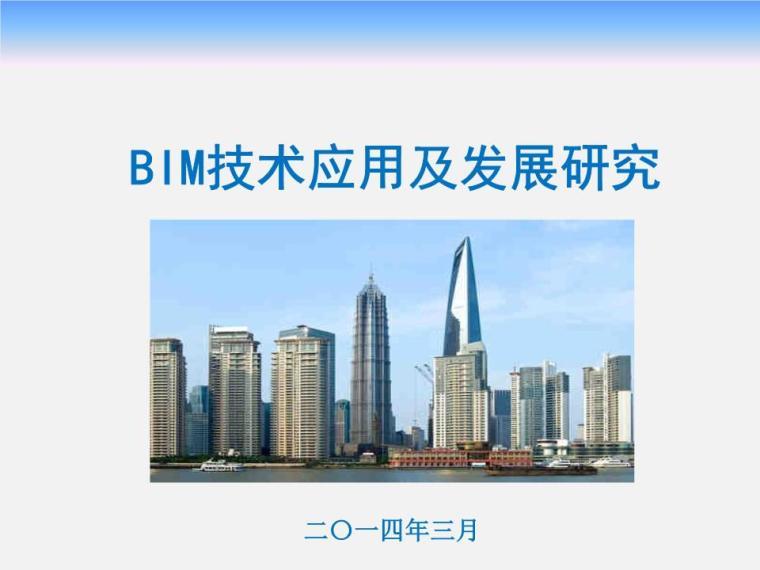 中国BIM市场原来这么大!!!