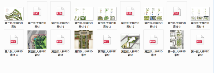 ps小清新风格平面图素材(附PSD文件)_9