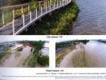 """""""海绵城市""""景观设计中的雨洪管理"""