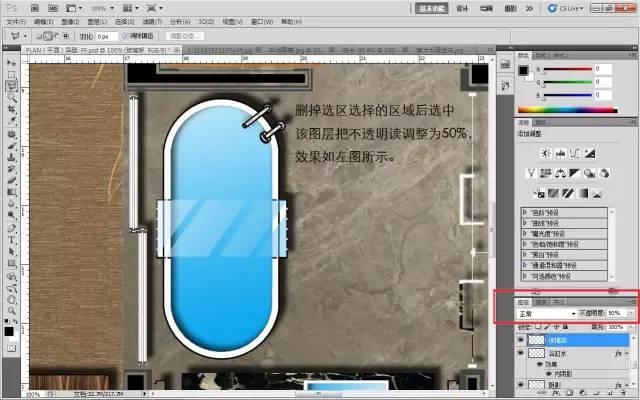 室内设计必学技能:彩色平面图PS教程_42