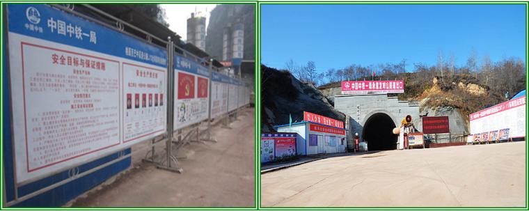 [黑龙江]250km/h铁路客运专线站前工程投标施工组织设计(624页)_2