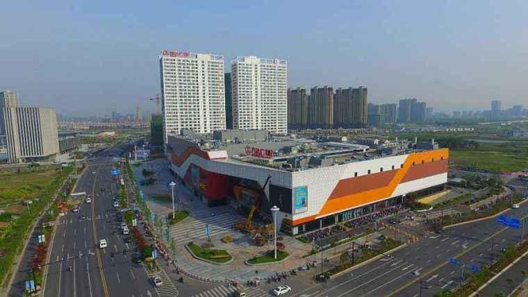 《广州市物业管理条例(征求意见稿)》出炉