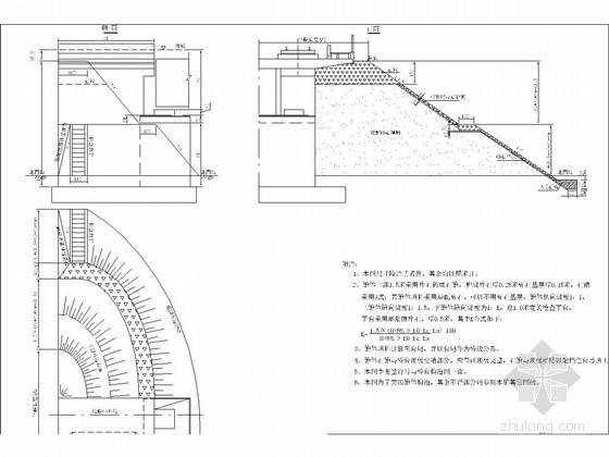 桥台锥体护坡设计图