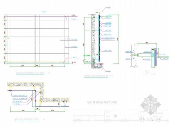 站台搪瓷钢板墙面节点图