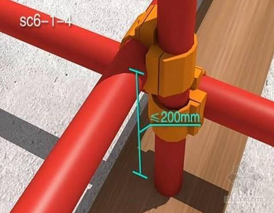 房建工程安全文明施工措施培训(150页 临电模板升降机塔吊)