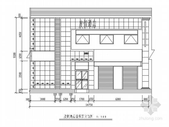 [毕业设计]中式风情度假酒店设计装修施工图外观立面图