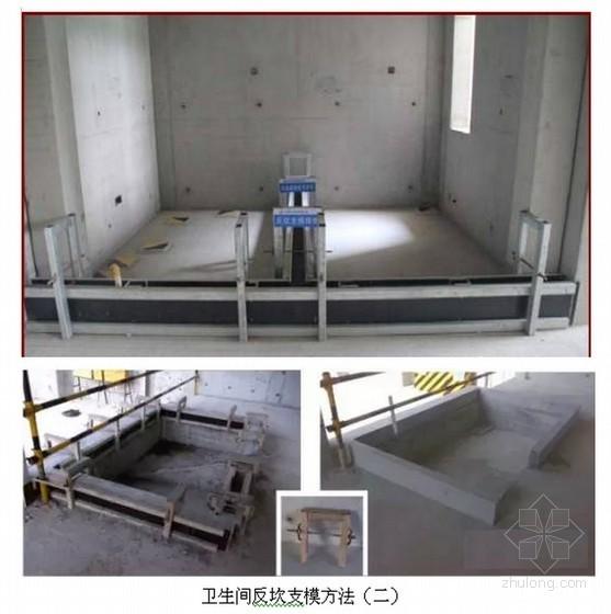 加气混凝土砌块填充墙砌体工程技术交底
