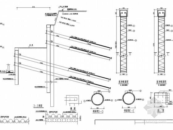[河南]地下车库排桩+预应力锚索基坑支护施工图(新规范)