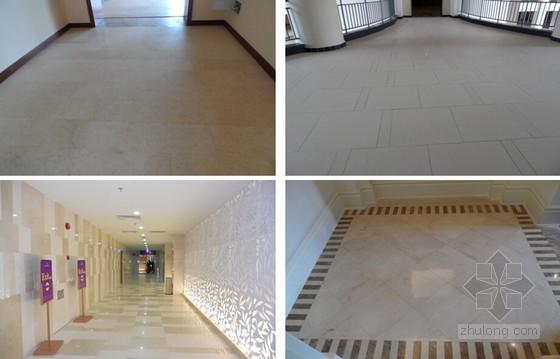知名集团住宅工程装修施工工艺和质量标准(107页 图文并茂)