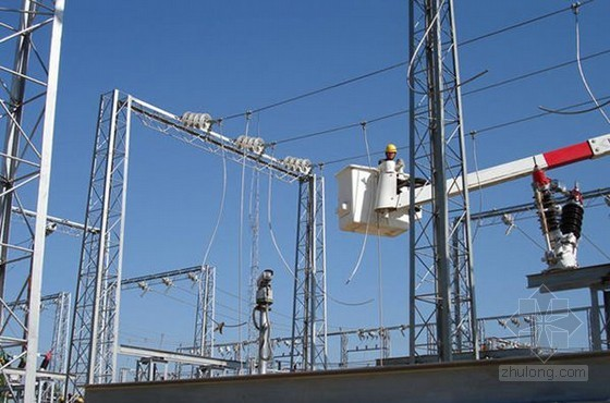 电力公司基建项目造价管理流程及全套表格