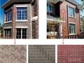 建筑外墙面装饰材料介绍大全及工程应用实例(127页 丰富图片)