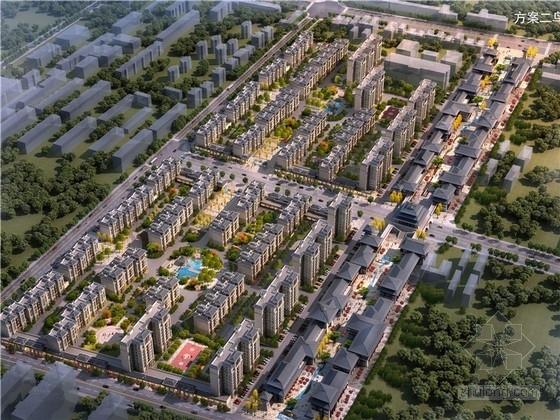 [甘肃]汉唐风格居住区及步行商业街扩初设计方案文本(16年最新含cad及多媒体)