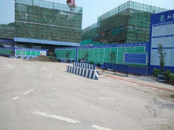[重庆]建筑工程安全文明标准化工地观摩图(68张高清图)