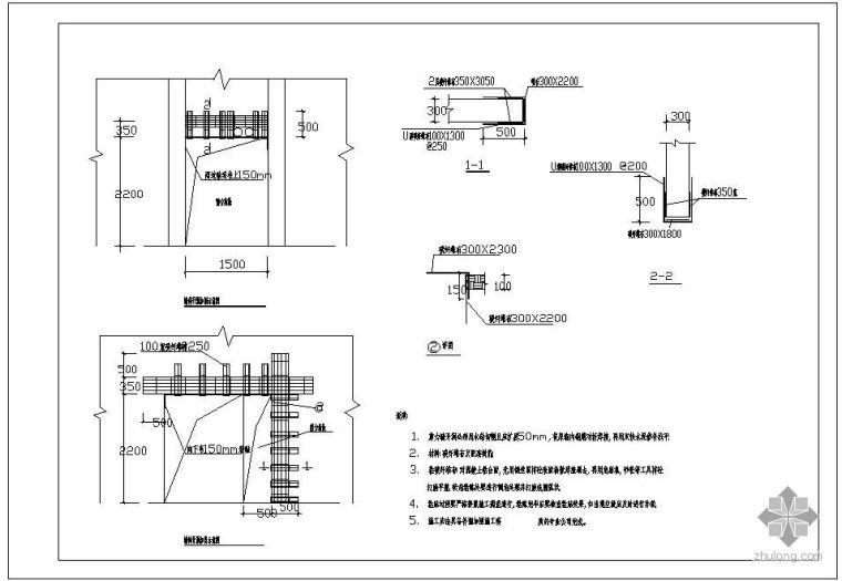 某墙体开洞加固示意节点构造详图(二)
