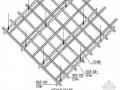 苏州某建筑工程纸面石膏板轻钢龙骨吊顶施工方案