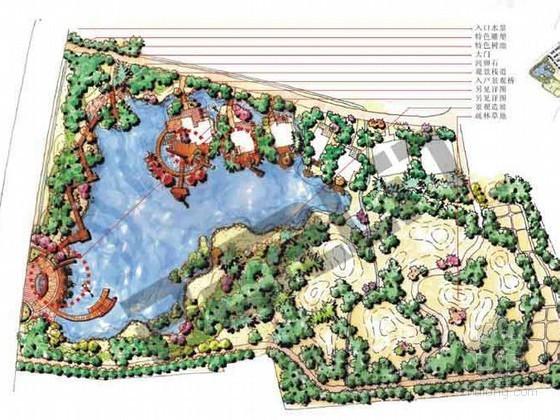 [成都]小镇总体景观概念规划