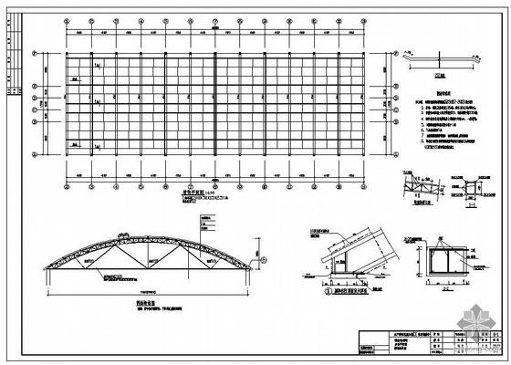 某温室大棚钢结构部分图纸