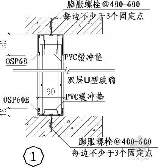 U型玻璃幕墙隔断节点详图