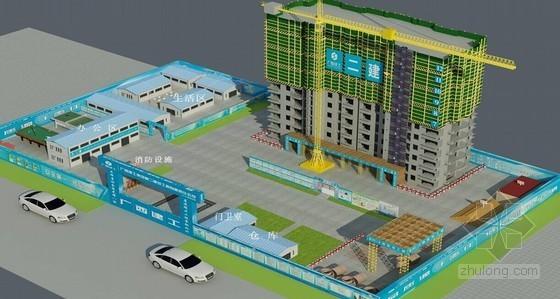 建筑工程施工现场安全文明质量标准化实例图册(370余张图片)