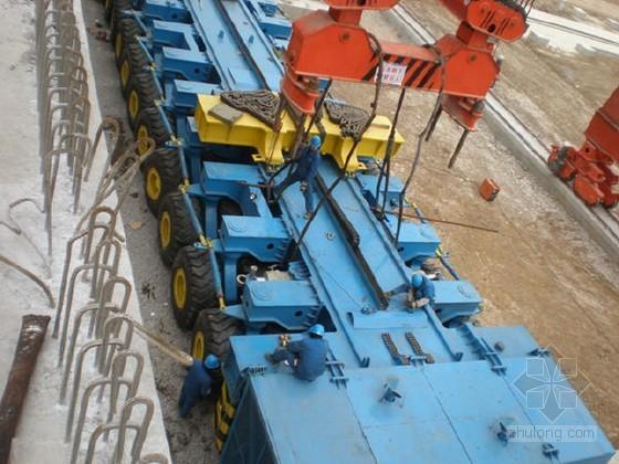 YL900A型900吨运梁车安装方案32页(知名企业)