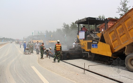 高速公路ATB-25沥青稳定碎石柔性基层标准化施工工艺培训51页(附丰富图片)