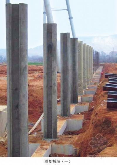 装配式板墙施工工艺标准及施工要点