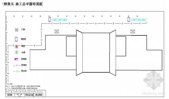 四川某党校装饰装修工程施工组织设计