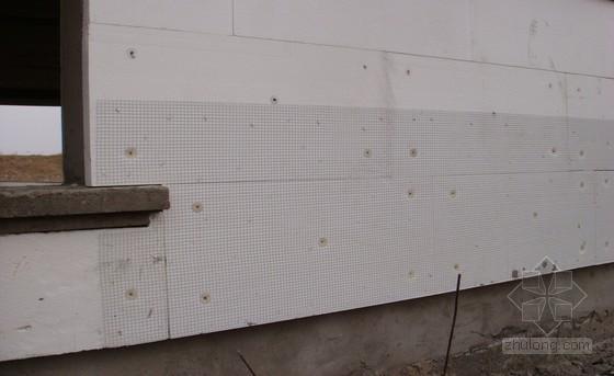 建筑节能保温工程质量通病防治措施(72页)